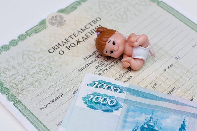 В Пенсионном фонде рассказали, кому положены ежемесячные выплаты при рождении ребенка