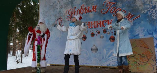 Более 100 новогодних мероприятий пройдет в Обнинске