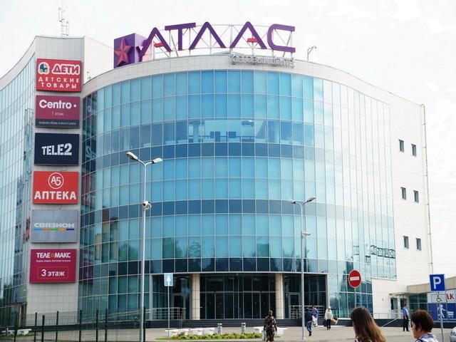 ТЦ Атлас