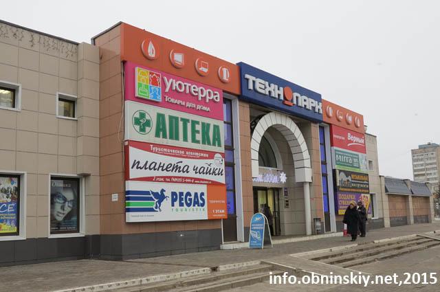 Универмаг Центральный