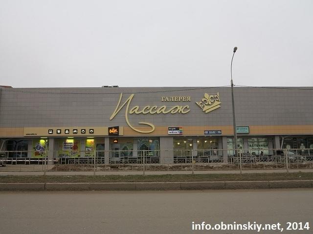 Panorama, Панорама, ресторан, кафе