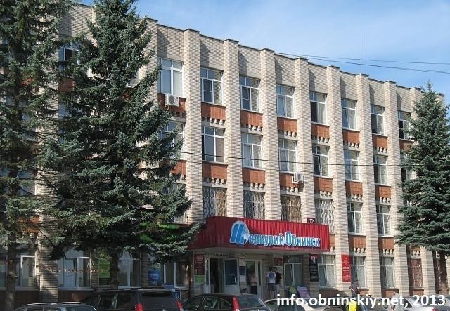 Ozon, Озон, интернет-магазин Обнинск