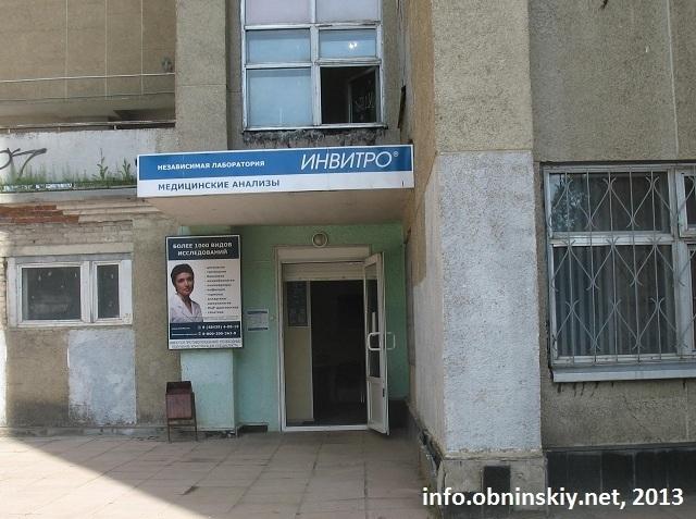 Ветеринарная клиника в веневе тульской области
