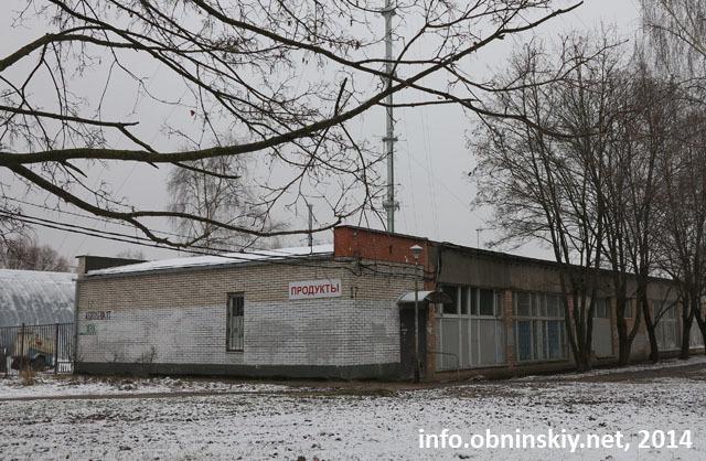 """МП """"Бюро ритуальных услуг"""" Обнинск"""