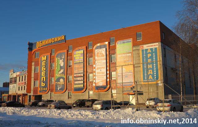 Русский фейерверк Обнинск