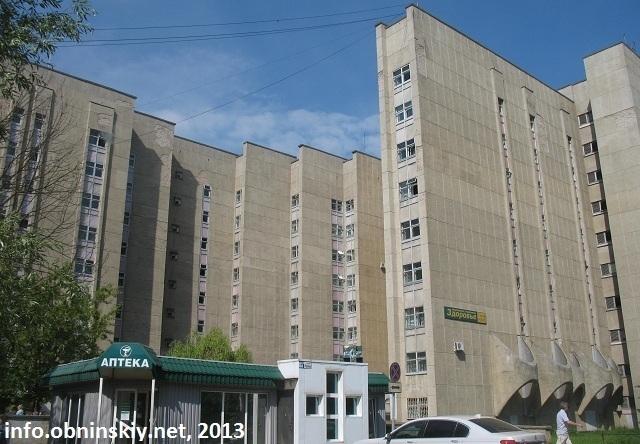 Мурманск областная больница платные услуги