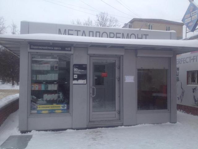 AppleAllo.Ru, интернет-магазин и сервисный центр
