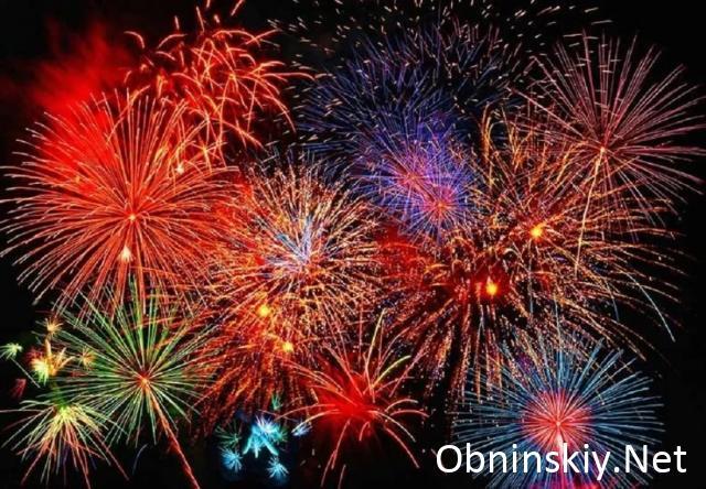 Программа праздничных мероприятий, посвященных 61-й годовщине образования города Обнинска