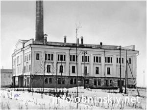 Первая в мире АЭС ретро фото Обнинск СССР