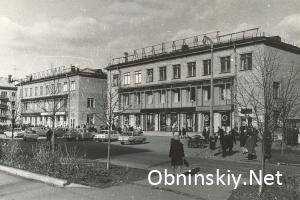 старый универмаг на Ленина фото Обнинск СССР
