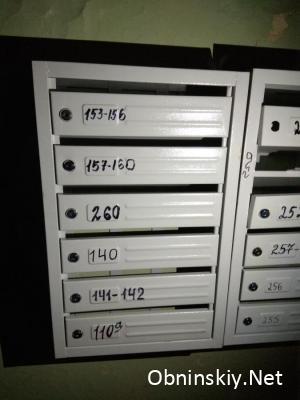Почтовые новые ящики, как было раньше. 01.04.2018г