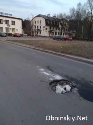 Просто яма на дороге