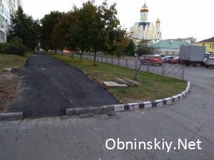 Ремонт дороги ул. Калужская дом 2