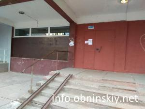 Ремонт оконного проёма, слева от двери. 14.11.2018г.