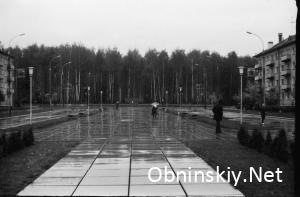 Вечный огонь фото Обнинск СССР ретро
