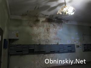 Курчатова д. 35, ремонт стен не производится