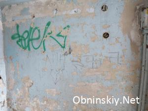 Курчатова д. 43, отсутствие краски на стенах
