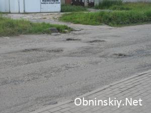 дорога по ул. Кабицынской