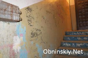 Исписанные стены