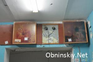 Ретро фото Обнинска в лампах