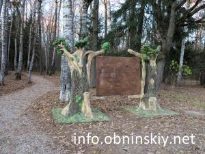 В Гурьяновском лесу поставили информативную доску