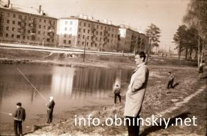 ретро фото Обнинск СССР