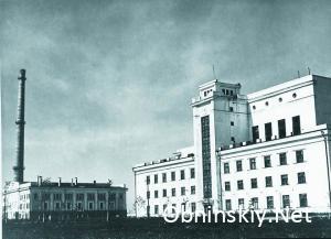 АЭС ФЭИ ретро фото Обнинск СССР
