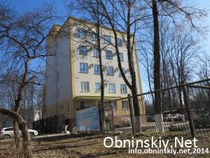 Астро (Клиника №1) Обнинск