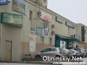 Адамас ювелирный магазин Обнинск