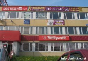 Ин-Маг40 Интернет-магазин бытовой техники и электроники