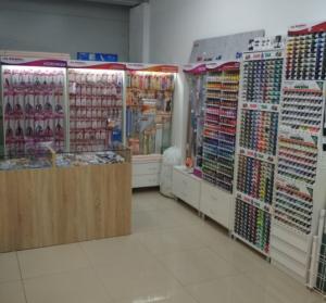Швейная техника в ЭкоБазаре