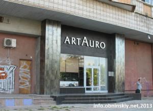 ArtAuro boutique, ювелирный бутик Арт Ауро