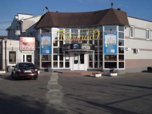 Белкинские пруды, ресторан