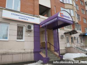 Дентекс Обнинск