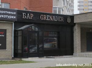 Бар Grenader, крафтовое пиво