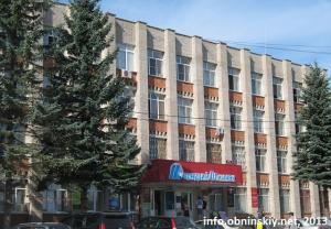 Мемориал, памятники Обнинск
