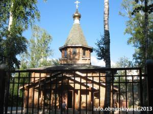 Храм в честь святителя Луки Крымского
