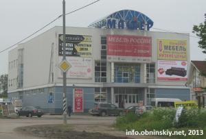 Балерика, сеть мебельных магазинов