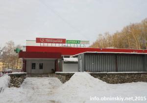 Пятёрочка, г. Обнинск, ул. Курчатова 26А