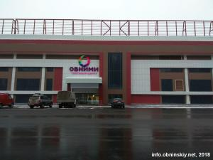 Обнинск ДНС, DNS, супермаркет цифровой техники Обнинск ул. Курчатова, д. 55