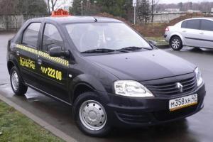 Такси Ля-Ля-Фа Обнинск