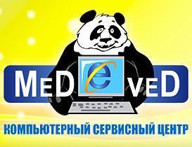 MeDveD Обнинск