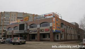 Мир игрушек и Мир увлечений Обнинск