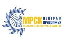 Обнинские электрические сети, филиал Калугаэнерго