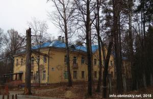 Неврологическое отделение Обнинск