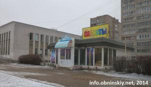 Фейерверки, салюты магазин Обнинск