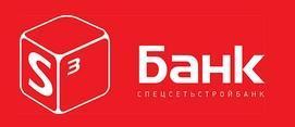 Спецсетьстройбанк Балабаново