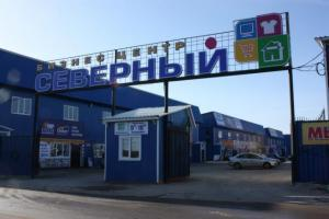 """Бизнес центр """"Северный"""" Обнинск"""