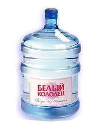 Белый колодец доставка питьевой воды Обнинск