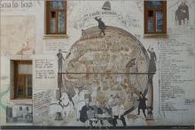 Глобус Боровска